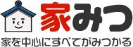家みつ 不動産会社のWEB集客・広告担当者様へ 無料ホームページ・物件掲載ポータル