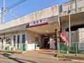 東武野田線「新柏」駅(1900m)