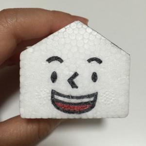 家みつくんの作り方~発泡スチロール編~29