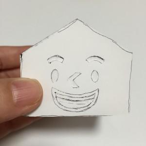 家みつくんの作り方~発泡スチロール編~28