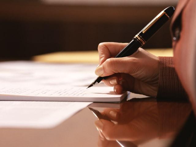 17_ゼロからわかる不動産売却の確定申告~必要書類から書き方まで~